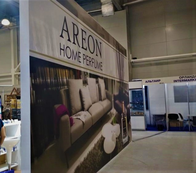 Areon 2019 5